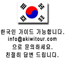 Korean Contact Information